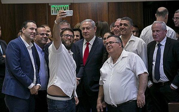 Netanyahu selfie