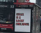 Is Israel a racist apartheid state or the realisation of Jewish self-determination?