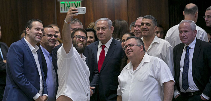 Netanyahu Nation-State selfie