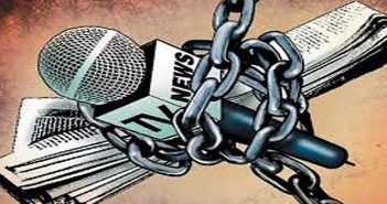Media in chains