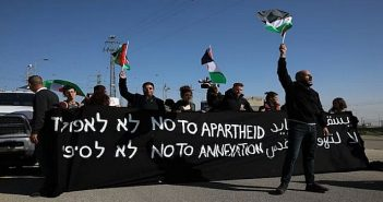 Apartheid road West Bank