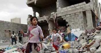 Yemen on Yemen bomb site
