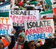 Boycott racist Israel